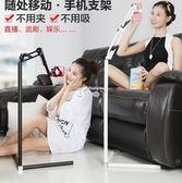 手機支架 懶人手機支架直播通用支撐架子多功能落地床頭夾子igo 俏腳丫