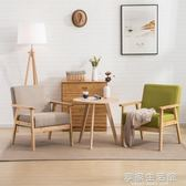 辦公室沙髮茶幾組合套裝現代簡約工作室會客商務接待三人位小沙髮-享家生活館 IGO