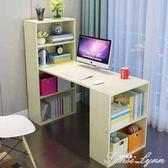 書桌書架組合家用兒童學生學習寫字桌實木簡易台式電腦桌 HM  范思蓮恩