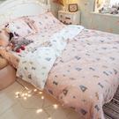 天絲床組 夢遊小同伴 QPM4雙人加大鋪棉床包鋪棉兩用被四件組(40支) 100%天絲 棉床本舖