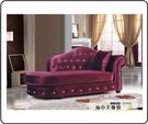 {{ 海中天休閒傢俱廣場 }} G-35 摩登時尚 貴妃椅系列 343-5 19號紫色貴妃椅(右)