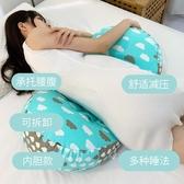 孕婦枕 網紅款護腰側睡枕托腹u型抱枕側臥枕孕睡覺孕期必備神器XW 快速出貨