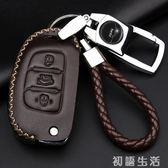 適用現代ix35朗動ix25瑞納名圖悅納領動索八途勝汽車鑰匙包套 初語生活