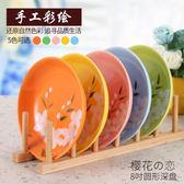 彩色盤子陶瓷菜盤子家用8吋飯盤創意陶瓷湯盤深盤日式平盤圓形盤 【快速出貨八折免運】