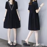 歐洲站2020夏季新款大碼寬鬆顯瘦中長款短袖娃娃裙子雪紡連身裙女 萊俐亞