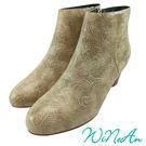 WNA-8006 皮紋雕花船型跟短靴(杏...