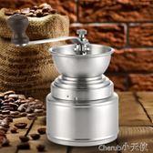 咖啡機 磨豆機304不銹鋼咖啡研磨器手搖磨豆機手動磨豆器研磨機【小天使】