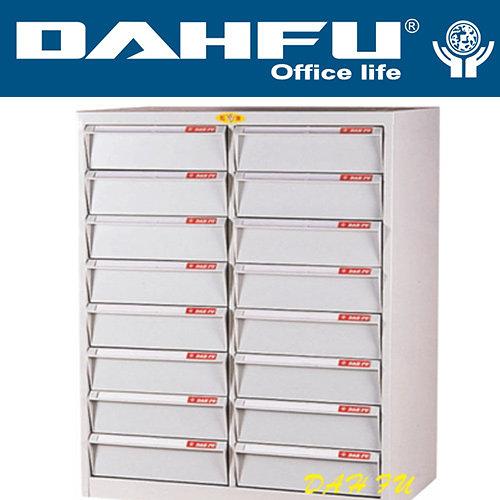 DAHFU 大富  SY- A3-332NG    特殊規格效率櫃-W740xD458xH880(mm) / 個
