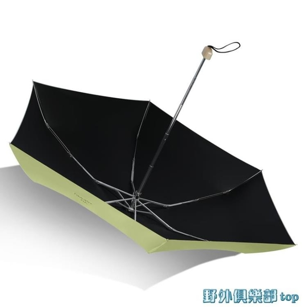 雨傘 五折傘女晴雨兩用雨傘迷你折疊防曬防紫外線超小巧便攜遮陽太陽傘 快速出貨