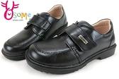 中大童學生鞋 皮鞋 純手工鞋 {台灣製造} 畢業典禮 表演 花童 A1486#黑◆OSOME奧森鞋業