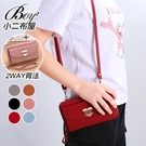 多用女皮夾 時尚多卡位手拿包錢包長夾斜背包【NQAG5171】