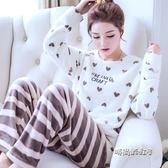 韓版甜美可愛大碼珊瑚絨睡衣女秋冬加厚長袖法蘭絨家居服春秋套裝「時尚彩虹屋」