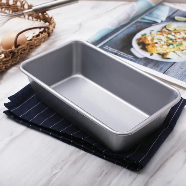 魔幻廚房吐司模具不粘烤箱家用烘焙模具面包吐司模具磅蛋糕模具