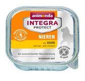 *KING WANG*【6罐組】德國Animonda-integra protect《專業貓咪處方/腎臟保健》貓罐100g/部分補貨