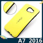 三星 Galaxy A7 2016版 防摔烤漆矽膠套 軟殼 iFace 全包款 防滑 保護套 手機套 手機殼