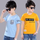 T恤-男童短袖t恤新款韓版童裝兒童夏裝中大童男孩純棉半袖上衣潮 依夏嚴選
