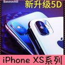 【萌萌噠】iPhone X XS Max XR 倍思 全新加強版全鏡頭覆蓋鏡頭膜  超強抗壓  高清高透 鋼化鏡頭膜