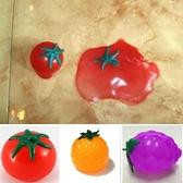 發泄減壓解壓出氣發泄球水球水果球番茄西紅柿捏捏樂出氣兒童玩具 【端午節特惠】