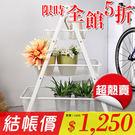 【悠室屋】MESH 三角活動收納車 類IKEA RISATORP 園藝 收納車 置物籃 花架 生鮮蔬果架