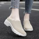 拖鞋女外穿夏季包頭涼鞋女厚底時尚媽媽鞋無...