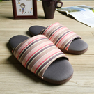 台灣製造-療癒系-森活家居室內拖鞋-條紋...