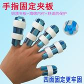 矯正器護指 手指骨折固定手指套指尖保護關節脫位扭傷錘指狀伸肌腱斷裂矯正器 年尾牙提前購