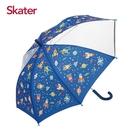 Skater 兒童雨傘(50cm)-太空宇宙[衛立兒生活館]