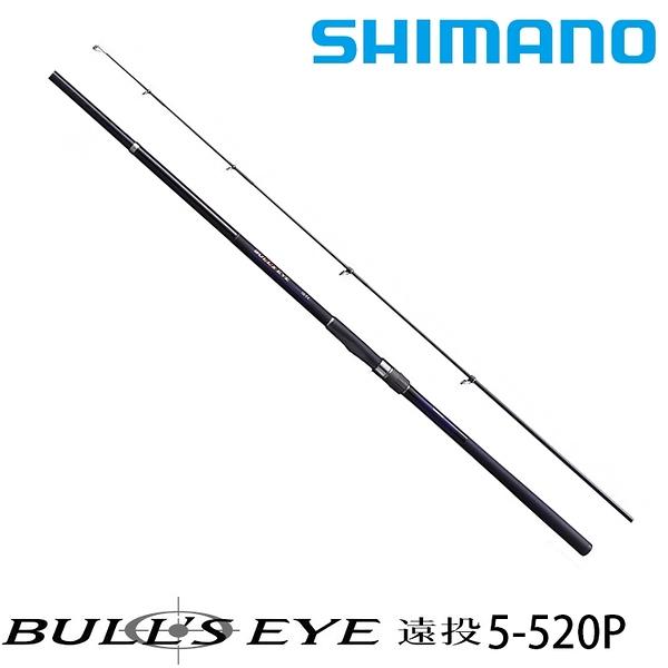 漁拓釣具 SHIMANO 20 BULLS EYE ENTOU 5-520P [遠投竿]