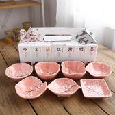 年終盛宴  陶瓷調味碟蘸料碟創意小吃料碟醬料日式餐具   初見居家