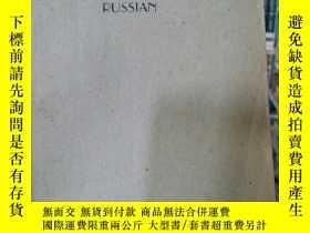 二手書博民逛書店罕見英文老書(18上1)Y18464 不 外文 出版1949
