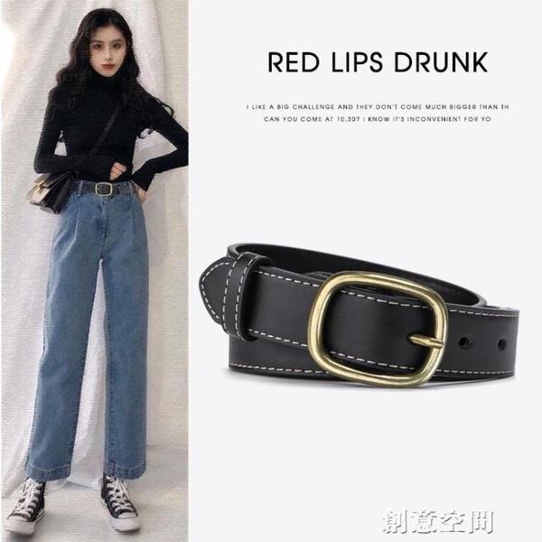 女士皮帶牛仔褲百搭ins風褲帶韓版時尚簡約女式黑色裝飾網紅腰帶 創意新品