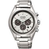 CITIZEN Eco-Drive 極限巔峰時計腕錶/鈦金屬/CA4390-55A