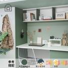 自粘墻紙加厚pvc防水潮寢室壁紙純色家具墻面翻新貼紙【淘嘟嘟】