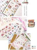 【12張入】手帳素材裝飾日記DIY手作貼紙【奇趣小屋】
