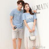 情侶裝 新款韓版短袖T恤上衣夏季女連身裙學生半身裙套裝 coco衣巷