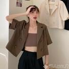 西裝上衣夏季韓版2020新款寬鬆百搭短款雙排扣西裝領薄款短袖外套上衣女裝 潮人