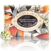 義大利Rudy 米蘭古典橙花保濕香皂150g 效期2021.02【淨妍美肌】