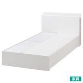 ◎雙人床座 床架 KAITO2 WH 附抽屜 NITORI宜得利家居