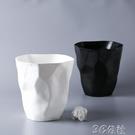 垃圾桶 分類垃圾桶家用簡約北歐客廳無蓋大號塑料紙簍臥室可愛廚房衛生間 3C公社YYP