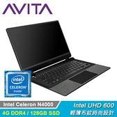 【AVITA】Essential 14吋輕巧型獨特布紋設計筆電 緞布黑