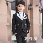 男童禮服 學生鋼琴表演服節日演出服兒童燕尾服花童服男童西裝 BF22589【旅行者】