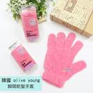 ☆小時候創意屋☆韓國 olive young 快速乾髮手套 瞬間乾髮手套 吸水手套 吸水性高 擦拭手套