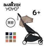 【愛吾兒】BABYZEN YOYO2 嬰兒手推車 6+(黑管)