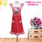 HELLO KITTY 緞帶圍裙蕾絲圍裙 紅色 工作圍裙 三麗鷗 凱蒂貓 廚房用品 kitty
