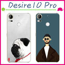 HTC Desire10 Pro 情侶款...