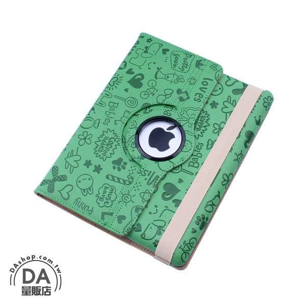 《DA量販店》New iPad iPad2 iPad3 卡通 旋轉 皮套 保護套 休眠功能 綠色(78-4095)