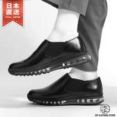 氣墊皮鞋 素面亮面休閒男鞋