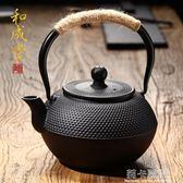 和成堂 鑄鐵壺無涂層 鐵茶壺日本南部生鐵壺茶具燒水煮茶老鐵壺  CY 酷男精品館