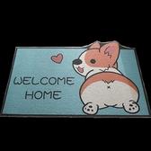 家用地毯可裁剪地墊大門口玄關門墊戶外進門腳墊浴室防滑墊【輕奢時代】