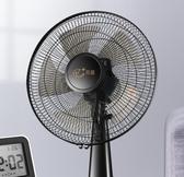 電風扇臺式家用學生宿舍16寸大臺扇桌面小型風扇靜音搖頭落地電扇
